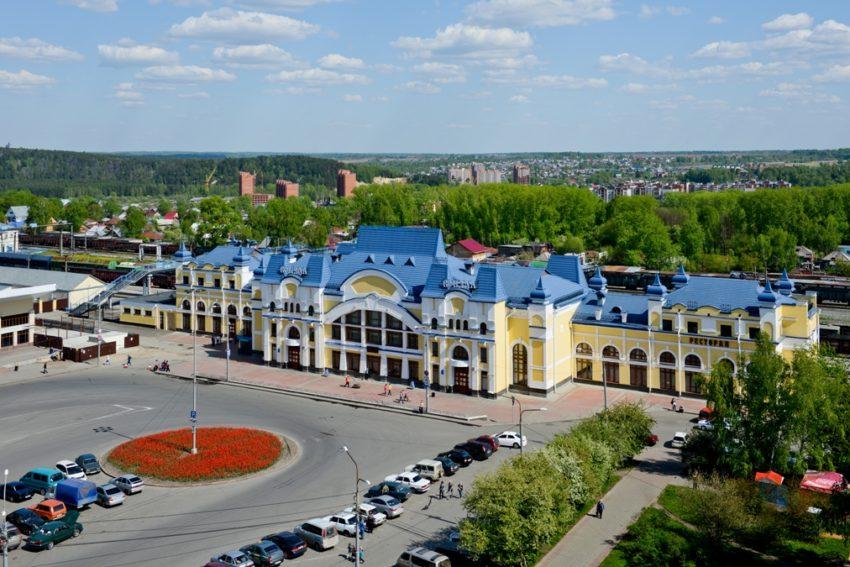 ЖД вокзал Томск